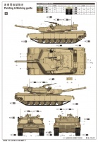 M1A1 AIM - Abrams - US Main Battle Tank