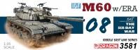 IDF M60 w/Explosive Reactive Armor - 1/35