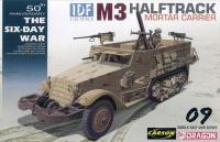 M3 Halbkette IDF mit Mörser-Träger - 1:35