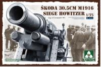 Skoda 30,5cm M.1917 - 30,5 cm Mörser(t) - Belagerung von Sevastopol 1942 - 1:35