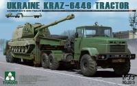 Ukrainischer Panzertransporter Kraz-6446 mit ChMZAP-5247G Tieflader