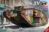 British Mk. IV Tank - WWI Heavy Battle Tank - 2in1 - Male / Female - Special Edition