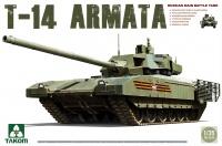 T-14 Armata - Russian Main Battle Tank - 1:35