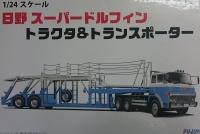 Hino Super Dolphin Zugmaschine & Autotransporter Auflieger - 1:24