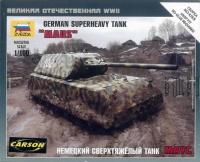 German Super Heavy Tank Maus - 1/100
