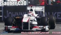 Sauber C30 (Japan, Monaco, Brasilien GP) - 1:20