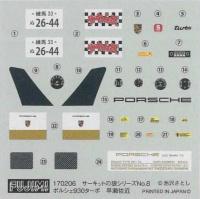 Porsche 911 Turbo / Porsche 930 - 1:24