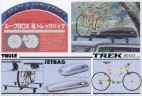 Garage & Tool - Thule Dachgepäckträger und Trekkingrad 8000SHX - 1:24