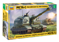 2S19 Msta-S - Russische 152mm Selbstfahrhaubitze - 1:35