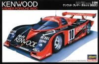 Kenwood Kremer Porsche 926C Limited Edition