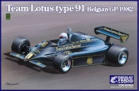 Team Lotus type 91 - Belgian GP 1982 - 1:20