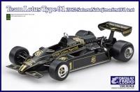 Team Lotus type 91 - 1982 Satoru Nakajima first F1 test