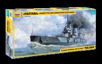Poltava - Russisches Schlachtschiff