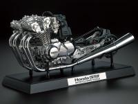 Honda CB750F Motor