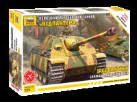 Jagdpanther - 1:72