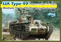 Typ 97 - IJA - Mittlerer Kampfpanzer - Frühe Produktion - 1:35