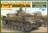 DAK - Pz.Bef.Wg. III - Ausf. H - 1:35
