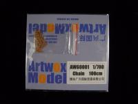 Kette für Schiffsmodelle 1:700 - 100cm