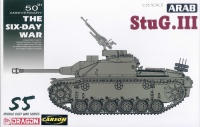 Arab StuG III Ausf. G - The Six-Day War - 1:35