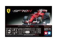 Ferrari SF70H - 1:20