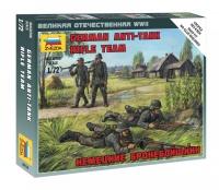 German Anti-Tank Rifle Team - 1/72