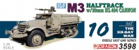 IDF M3 Halftrack - with 20mm HS.404 Cannon - 1:35