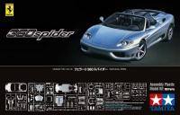 Ferrari 360 Spider - 1:24