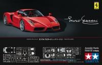 Enzo Ferrari Rosso Corsa - 1:24