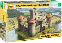 Mittelalterliche Burg / Medieval Stone Castle - 1:72
