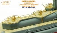 IJN Submarine I-400 Detail Up Set - 1:350