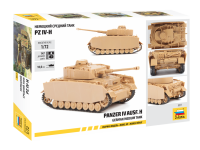 Panzerkampfwagen IV Ausf. H - mittlerer deutscher Panzer - 1:72