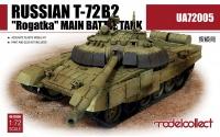 T-72B2 - Rogatka - Main Battle Tank - 1:72