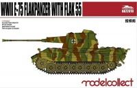 E-75 Flakpanzer mit 55mm Flak - 1:72