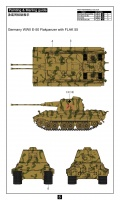 E-50 Flakpanzer mit 55mm Flak - 1:72