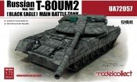 T-80UM2 - Model 1997 - Black Eagle - Main Battle Tank - 1/72