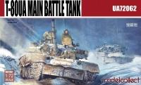T-80UA - Main Battle Tank - 1:72