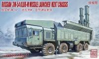 3M-54 Kalibr - Russisches Club M Coastal Missile System - 1:72