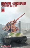 E-50 mittlerer Panzer mit 128mm Flak 40 - 1:72