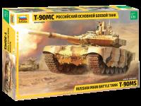 T-90MS - Russian Main Battle Tank - 1:35