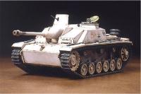 Sturmgeschütz III Ausf. G - 1:48