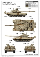 Indischer Kampfpanzer T-90S MBT - 1:35