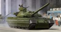 Ukrainischer Kampfpanzer T-84 MBT - 1:35