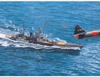 HMS Repulse 1941 - 1/700