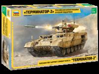 Terminator 2 - Russian Fire Support Combat Vehicle - 1:35