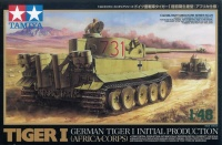 German Tiger I Initial Production - Africa-Corps - 1/48