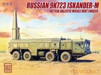 9K723 Iskander-M - Russian Ballistic Missile - MZKT Chassis - 1:72