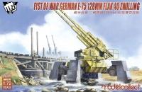 E-75 Ausf. Vierfüßler mit 128mm Flak 40 Zwilling - Fist of War - 1:72