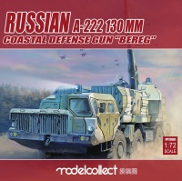 A-222 - 130mm Russian Coastal Defense Gun - Bereg - Pre-Painted - 1:72
