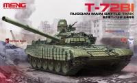 T-72B1 Russischer Kampfpanzer - 1:35