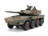 Japan Ground Self Defense Force Type 16 Maneuver Combat Vehicle - 1:35